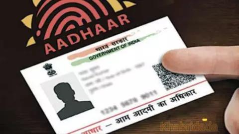 अब आप आधार कार्ड में नहीं कर पाएंगे ये बदलाव, UIDAI ने लगाई पाबंदी