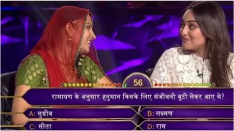 केबीसी में पूछा गया 7 करोड़ रुपए के लिए इतना कठिन सवाल , 99% लोग नहीं जानते जवाब
