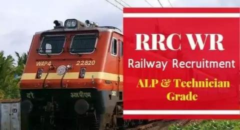 10वीं पास के लिए रेलवे में असिस्टेंट लोको पायलट के पदों पर 20,000 रुपये से ज्यादा सैलरी