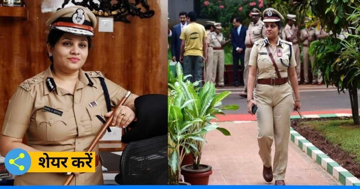 वह महिला IPS जिसने मुख्यमंत्री तक को गिरफ्तार किया था, लोग इनकी बहादुरी की मिशाल देते हैं: IPS रूपा मुदगिल