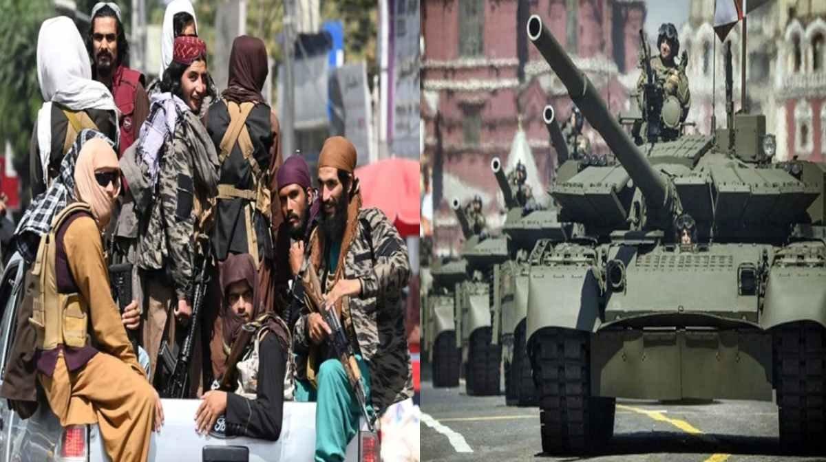 युद्ध की आहट! तालिबान पर भड़का तजाकिस्तान, रूस ने भेजे बख्तरबंद वाहन और सैन्य उपकरणों की खेप